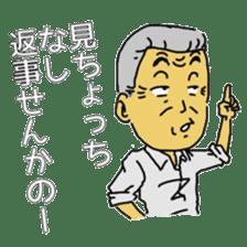 Uncle of Oita sticker #979441