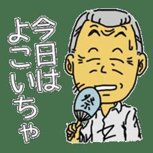 Uncle of Oita sticker #979442
