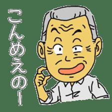 Uncle of Oita sticker #979445