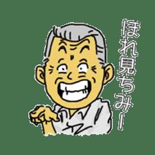Uncle of Oita sticker #979446
