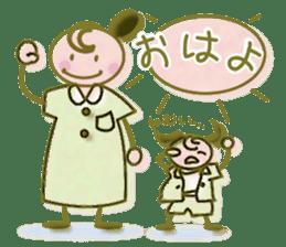 Sticker heartwarming parenting mom sticker #979847