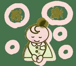 Sticker heartwarming parenting mom sticker #979854