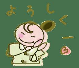 Sticker heartwarming parenting mom sticker #979856