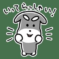 "Cuddly mascot ""Momo"" sticker #979970"