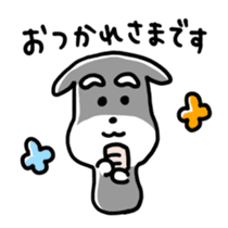 "Cuddly mascot ""Momo"" sticker #979974"