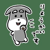 "Cuddly mascot ""Momo"" sticker #979976"