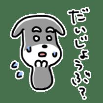 "Cuddly mascot ""Momo"" sticker #979979"