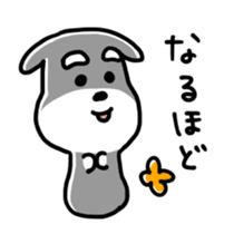 "Cuddly mascot ""Momo"" sticker #979980"