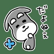 "Cuddly mascot ""Momo"" sticker #979982"