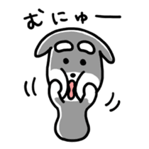 "Cuddly mascot ""Momo"" sticker #979994"