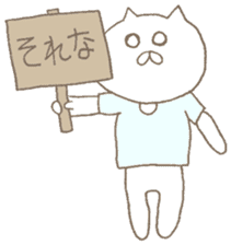 Nekonoshin (cat) sticker #980208