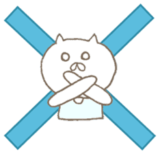 Nekonoshin (cat) sticker #980218