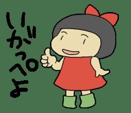 """Let's talk in an """"Ibaraki dialect"""" JPN sticker #980327"""