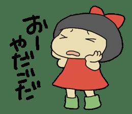 """Let's talk in an """"Ibaraki dialect"""" JPN sticker #980328"""