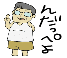 """Let's talk in an """"Ibaraki dialect"""" JPN sticker #980330"""