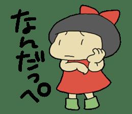 """Let's talk in an """"Ibaraki dialect"""" JPN sticker #980331"""