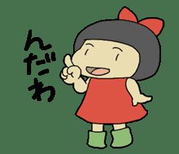 """Let's talk in an """"Ibaraki dialect"""" JPN sticker #980332"""