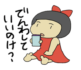"""Let's talk in an """"Ibaraki dialect"""" JPN sticker #980333"""