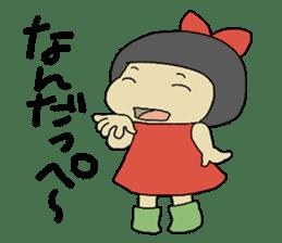 """Let's talk in an """"Ibaraki dialect"""" JPN sticker #980335"""