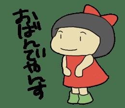"""Let's talk in an """"Ibaraki dialect"""" JPN sticker #980336"""
