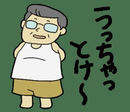 """Let's talk in an """"Ibaraki dialect"""" JPN sticker #980338"""