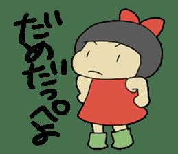 """Let's talk in an """"Ibaraki dialect"""" JPN sticker #980340"""