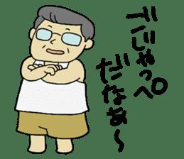 """Let's talk in an """"Ibaraki dialect"""" JPN sticker #980342"""