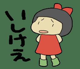 """Let's talk in an """"Ibaraki dialect"""" JPN sticker #980343"""