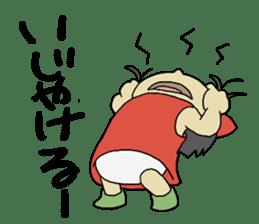 """Let's talk in an """"Ibaraki dialect"""" JPN sticker #980344"""