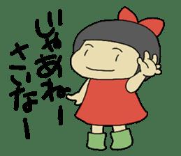 """Let's talk in an """"Ibaraki dialect"""" JPN sticker #980348"""