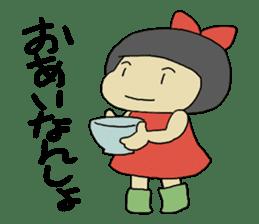 """Let's talk in an """"Ibaraki dialect"""" JPN sticker #980349"""