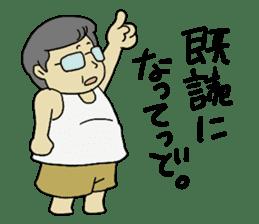 """Let's talk in an """"Ibaraki dialect"""" JPN sticker #980350"""