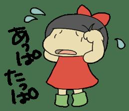 """Let's talk in an """"Ibaraki dialect"""" JPN sticker #980354"""