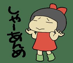 """Let's talk in an """"Ibaraki dialect"""" JPN sticker #980355"""