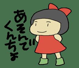 """Let's talk in an """"Ibaraki dialect"""" JPN sticker #980356"""