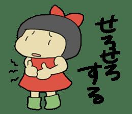 """Let's talk in an """"Ibaraki dialect"""" JPN sticker #980357"""
