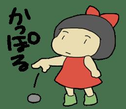 """Let's talk in an """"Ibaraki dialect"""" JPN sticker #980358"""