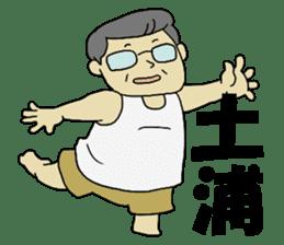 """Let's talk in an """"Ibaraki dialect"""" JPN sticker #980361"""