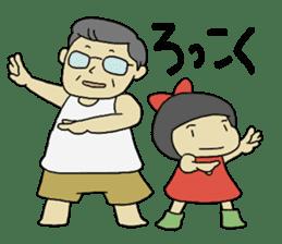 """Let's talk in an """"Ibaraki dialect"""" JPN sticker #980363"""