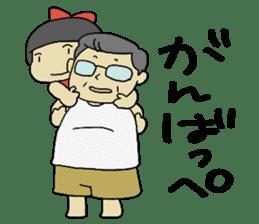 """Let's talk in an """"Ibaraki dialect"""" JPN sticker #980365"""