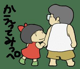 """Let's talk in an """"Ibaraki dialect"""" JPN sticker #980366"""