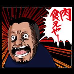 Hideaki Mitsuyama Nikuyama Sticker