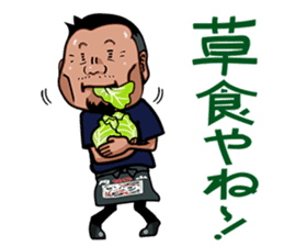 Hideaki Mitsuyama Nikuyama Sticker sticker #980729