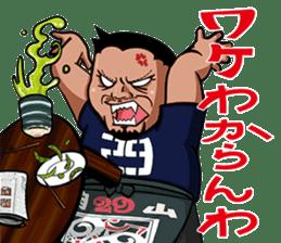 Hideaki Mitsuyama Nikuyama Sticker sticker #980732