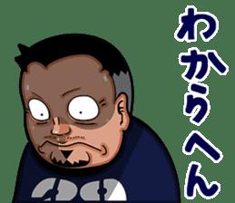 Hideaki Mitsuyama Nikuyama Sticker sticker #980733