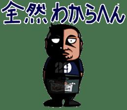 Hideaki Mitsuyama Nikuyama Sticker sticker #980734
