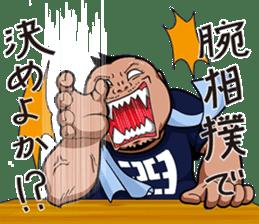 Hideaki Mitsuyama Nikuyama Sticker sticker #980735