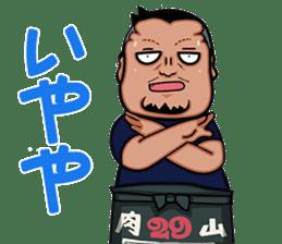 Hideaki Mitsuyama Nikuyama Sticker sticker #980737