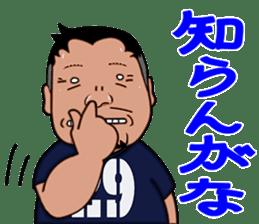 Hideaki Mitsuyama Nikuyama Sticker sticker #980738