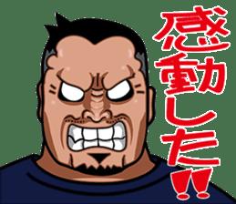 Hideaki Mitsuyama Nikuyama Sticker sticker #980741